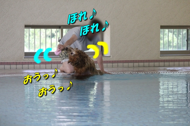 6月8日お水の日 090