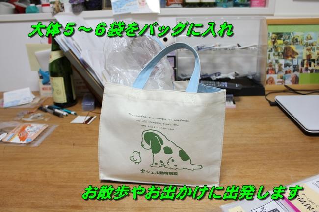 ビニール袋と表情 008