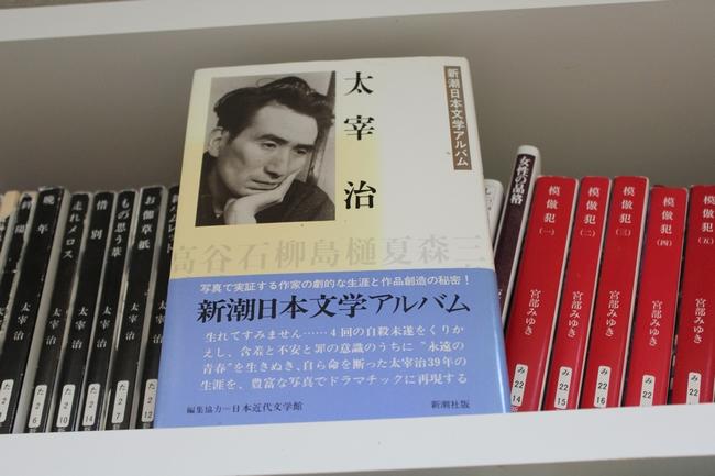 さくらんぼ文庫本 056