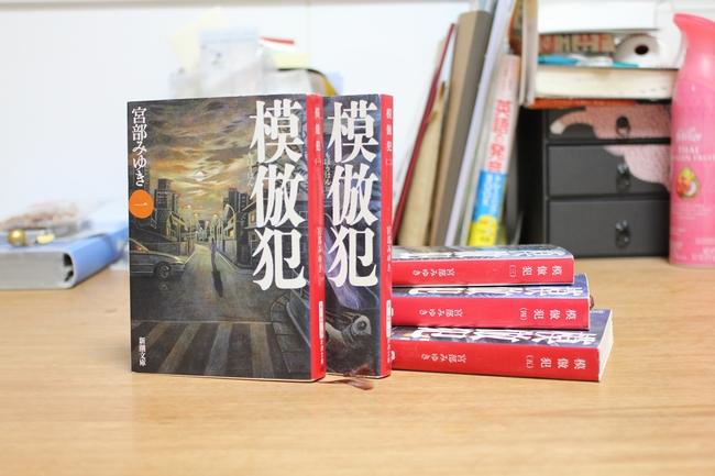 さくらんぼ文庫本 038