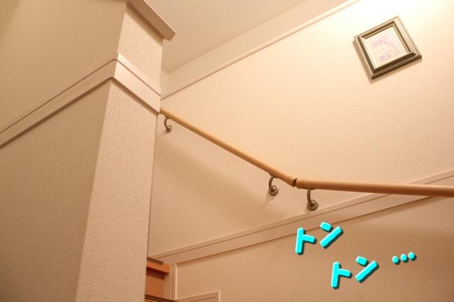 階段JAF 004