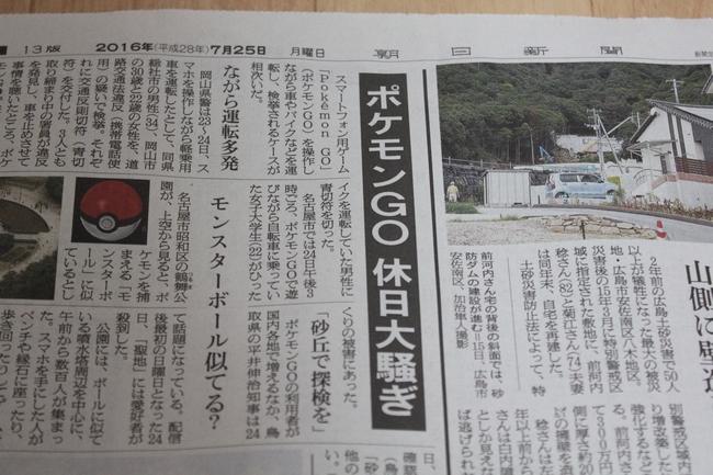 めんたいパーク 064