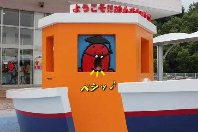 めんたいパーク 045