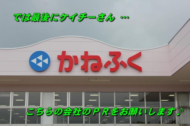 めんたいパーク 041