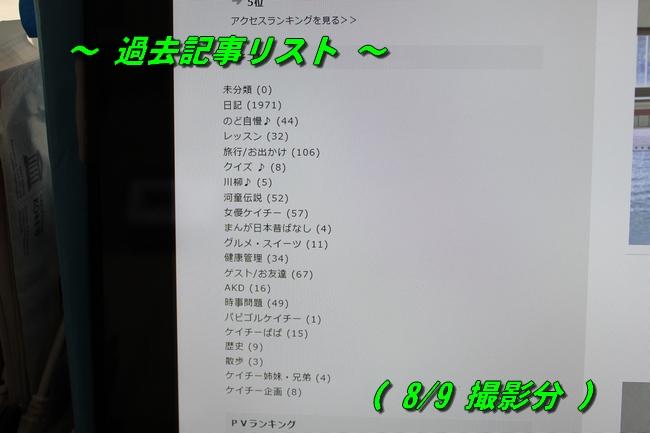 競泳ケイティ3000安打ゴレンジャー 069