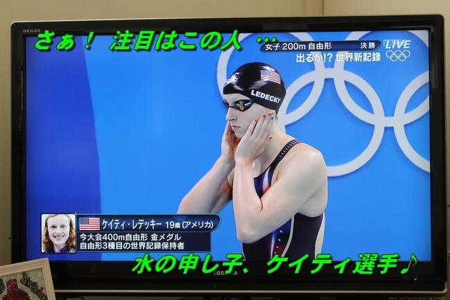 五輪水泳ケイティ 016