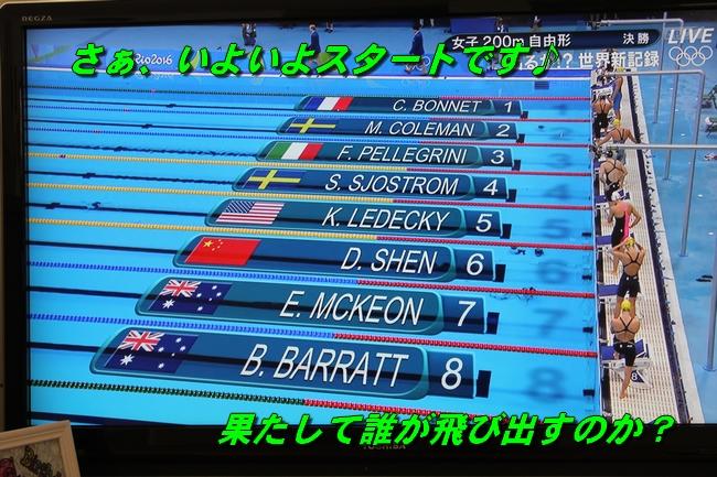 五輪水泳ケイティ 020