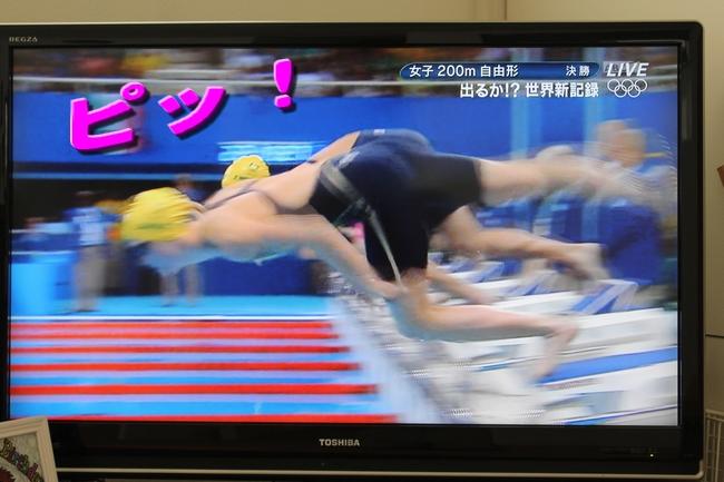 五輪水泳ケイティ 024
