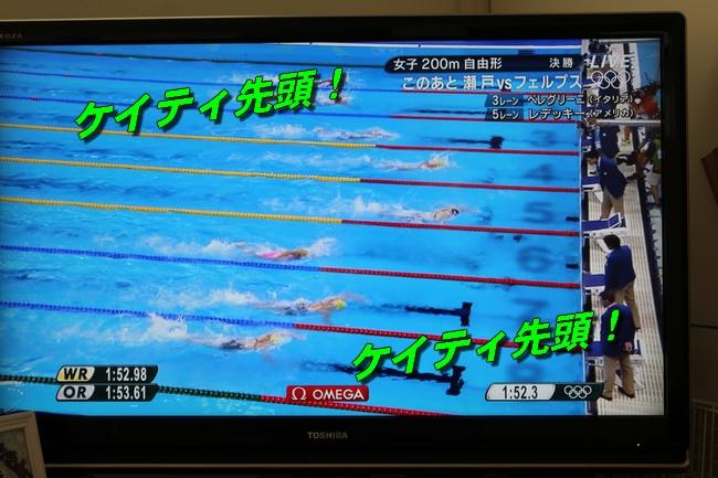 五輪水泳ケイティ 041