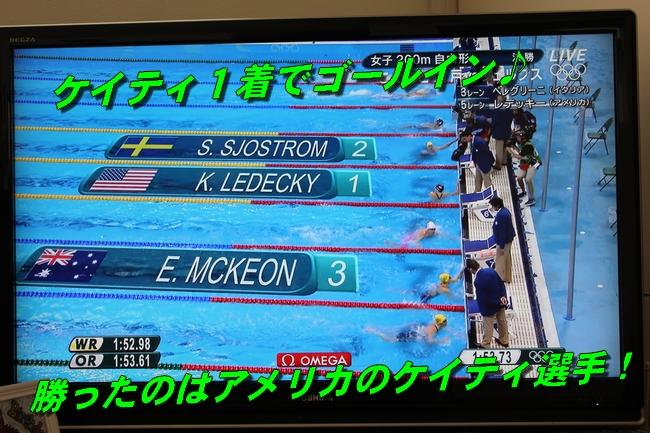 五輪水泳ケイティ 043
