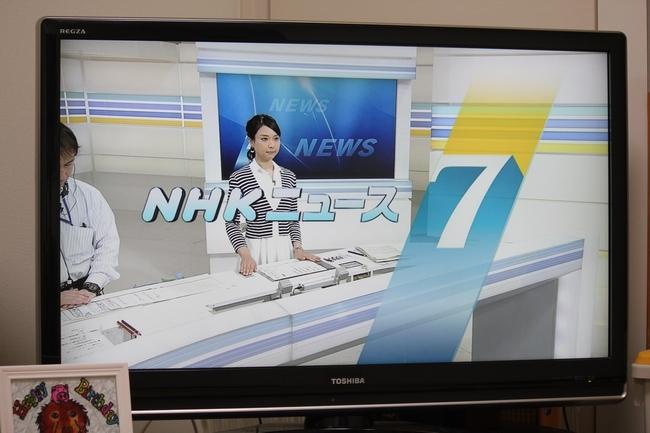 ニュース7 042
