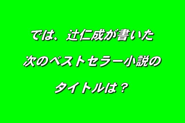 2_20160614125408a80.jpg