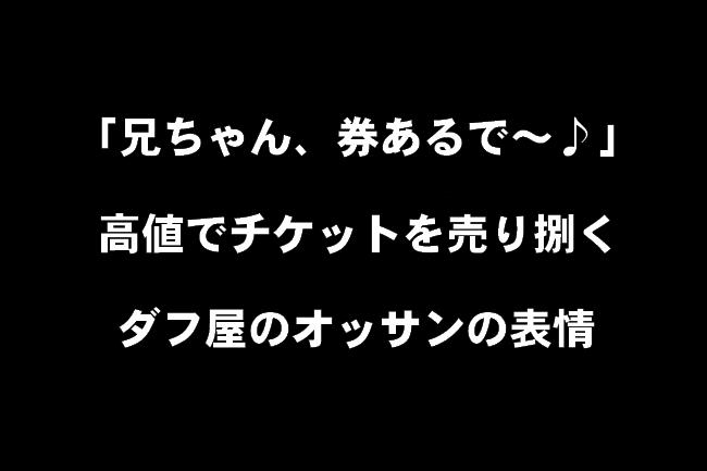 2_20160813122535943.jpg