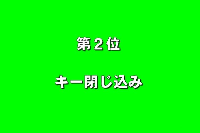 2_2016092722552399b.jpg