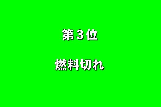 3_20160927225524a4e.jpg
