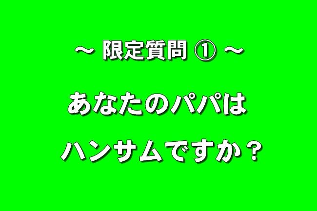 4_20160427153425f52.jpg