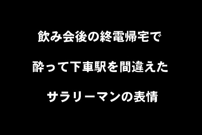 4_2016081312253713c.jpg