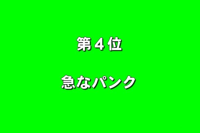 4_20160927225526f18.jpg