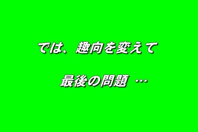 5_20160614125411a41.jpg
