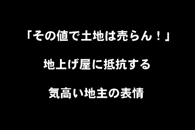 7_20160813122553a82.jpg