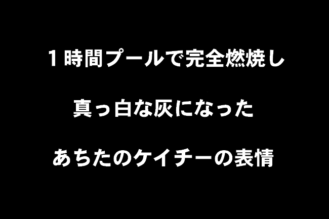 8_2016081312255378d.jpg