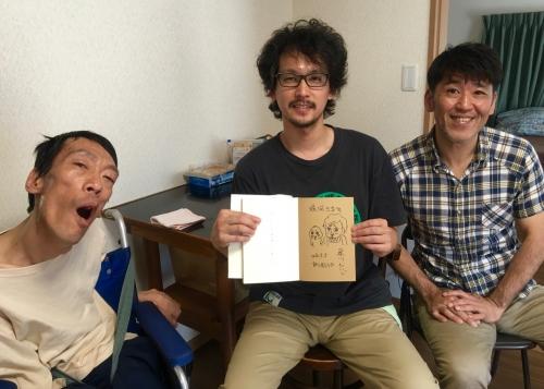 歌川さんのサイン