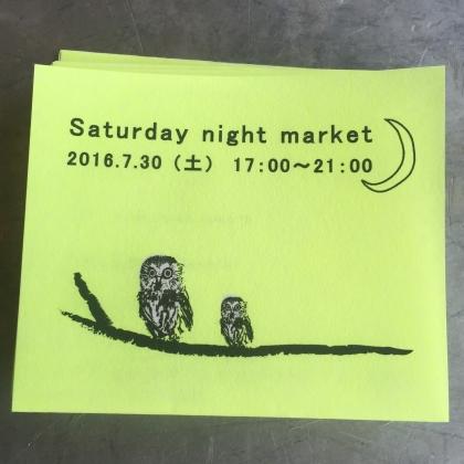 サタデーナイトマーケット