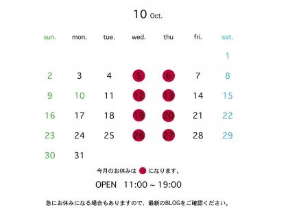 カレンダー201610