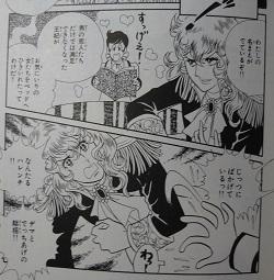 http://blog-imgs-93.fc2.com/s/e/i/seirinryokufu/P1020791.jpg