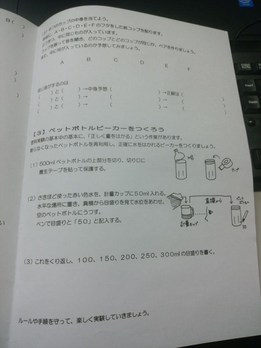 0-weu-d1-3e858317fd71e52424e27779c2c485d1.jpg