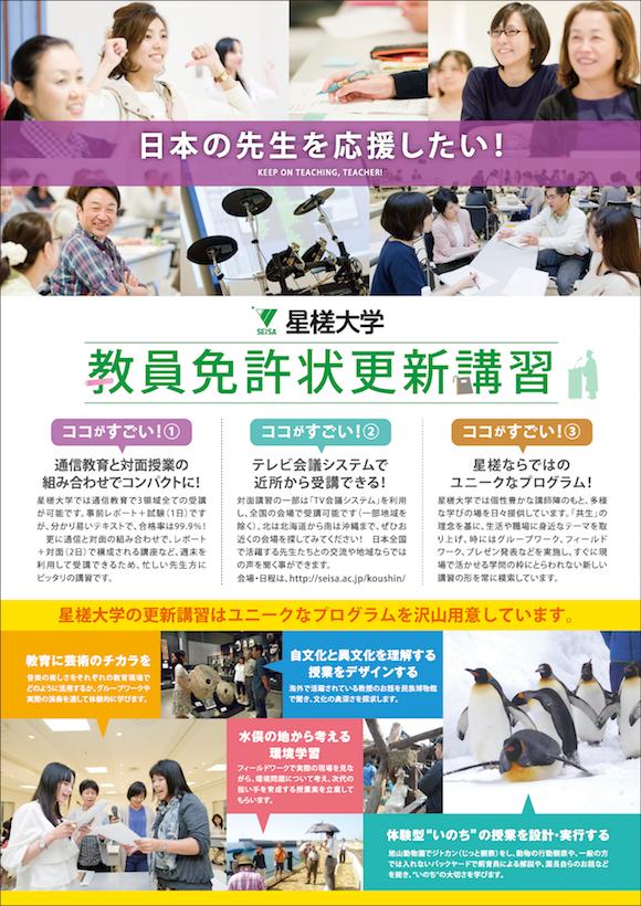 blog_koushin_page1.png