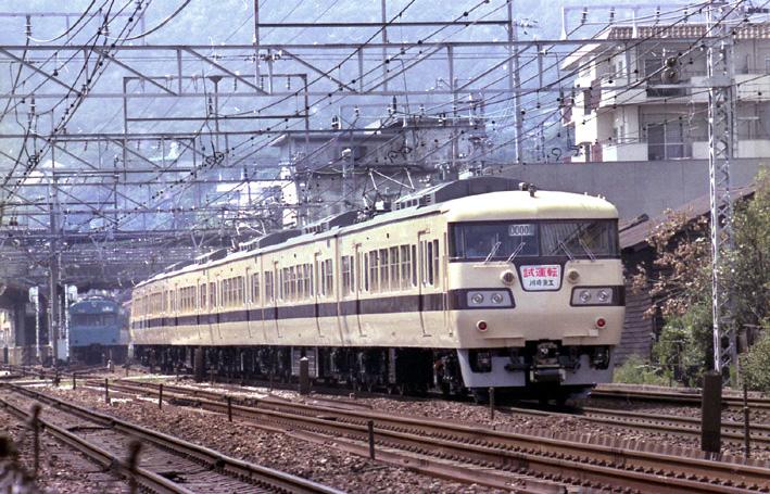 koushi16.jpg