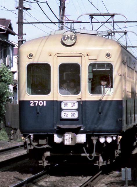 s7001.jpg