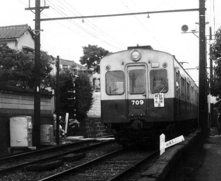 s7006.jpg