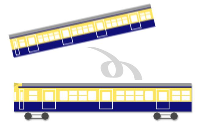 s7009.jpg