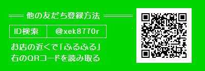line_aunfc2.png