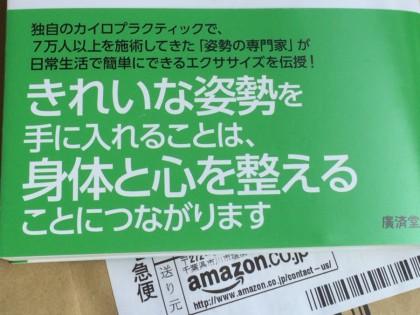 佃 隆 出版記念講演会&サイン会photo3