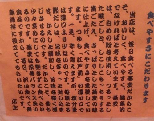 edohonenbun2.jpg