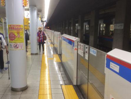 駅も青赤_160501
