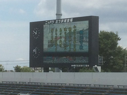 横浜市歌_160617