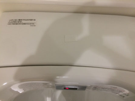 トイレTOTO隠し01_160619