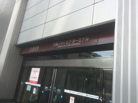 大阪OCat160916