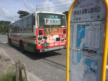 バス_161007