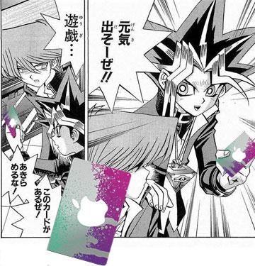 遊戯王-課金カード