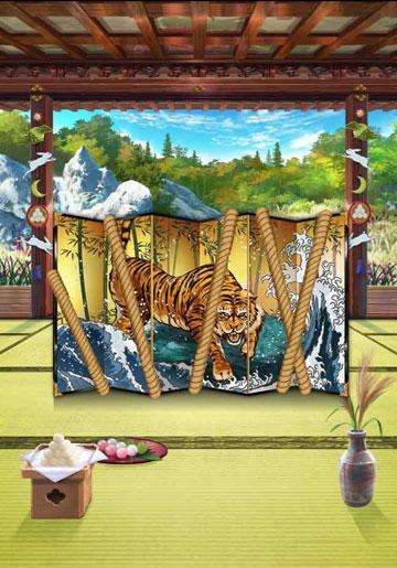 虎が縛られ