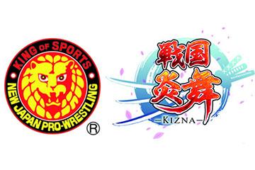 戦国炎舞 新日本プロレスの冠スポンサーに