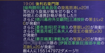 1)風雷:旋風怒涛1億5千万