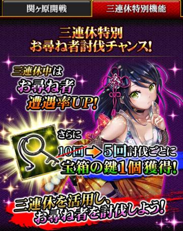 お尋ね者10→5