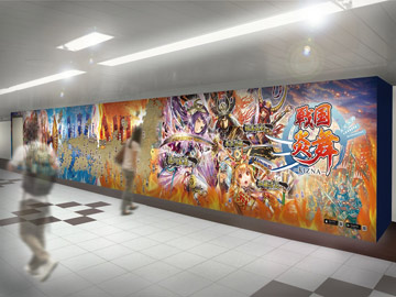 新宿プロムナードポスター