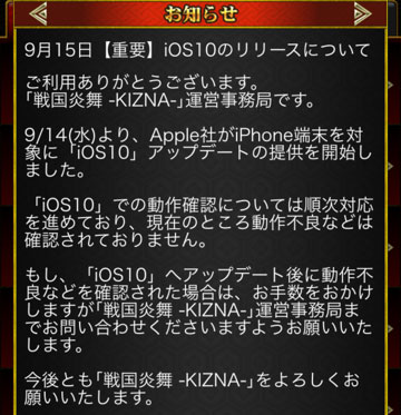 iOS10.jpg